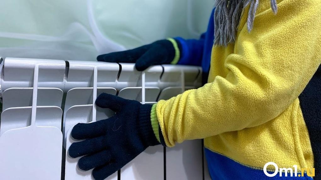 Холод и переплаты. Куда жаловаться омичам на проблемы с отоплением в квартире?