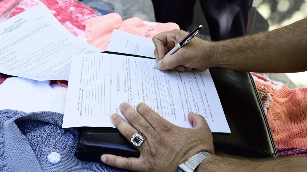 какой юридический адрес указывать при регистрации ооо