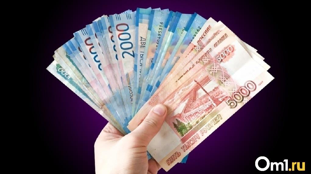 Бизнесмен заплатит три миллиона рублей за взятку новосибирскому таможеннику