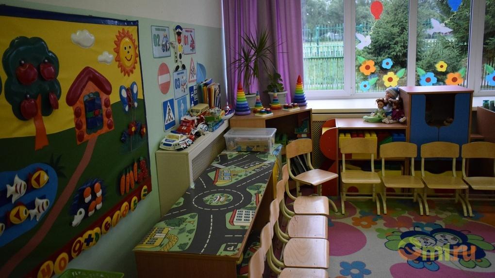 В Реестр экономически эффективных проектов включат омский проект школы
