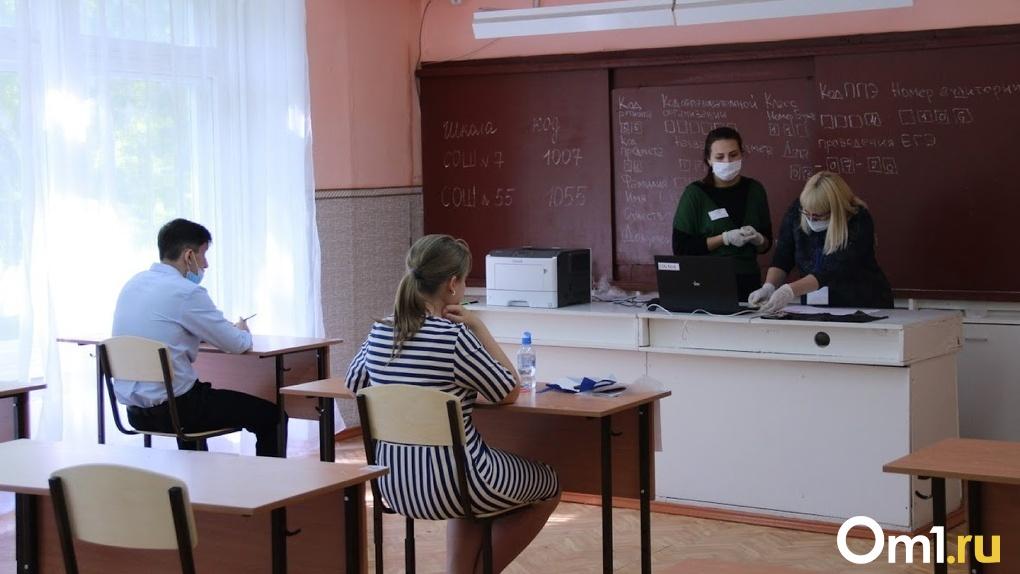 Омским педагогам заплатят 365,5 миллиона рублей