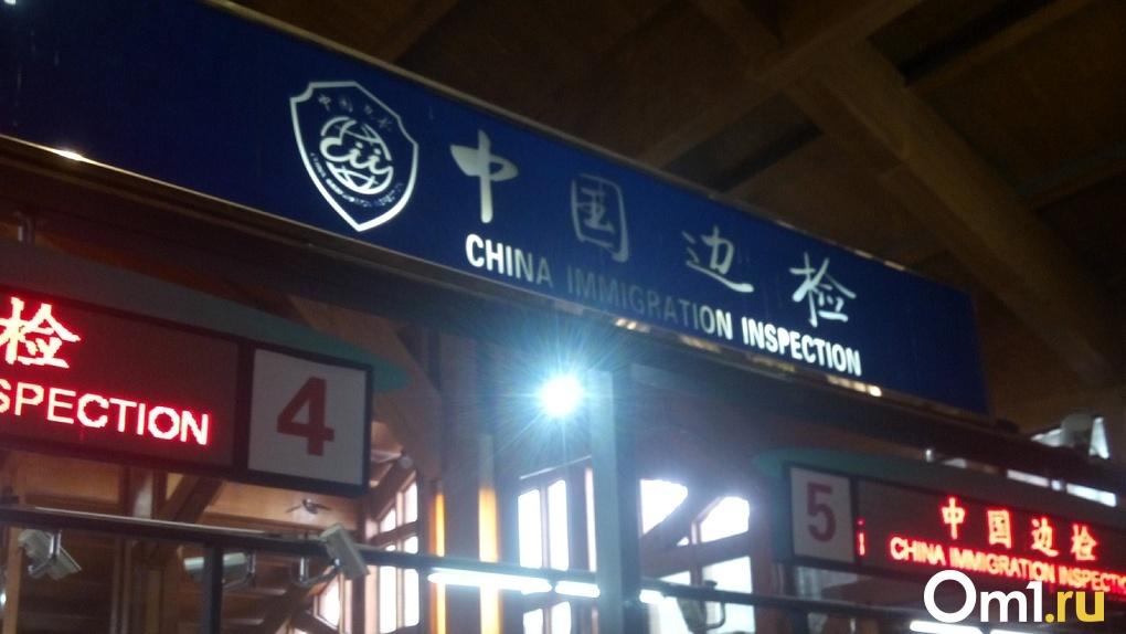 138 тысяч за билет в один конец: студенты из Омска, уехавшие в Китай, не могут оттуда выбраться