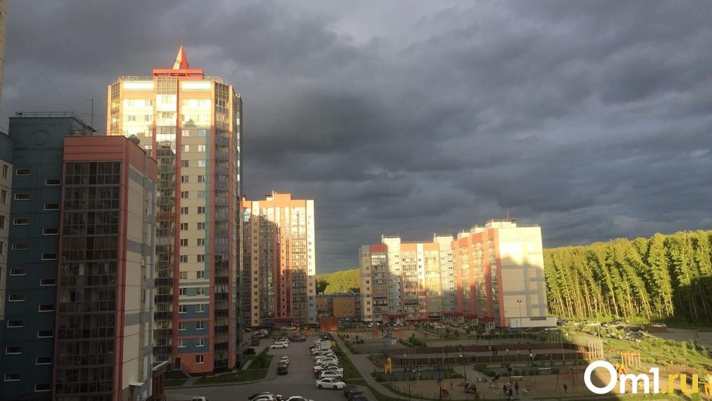 В июне Новосибирск зальет дождем: подробный прогноз погоды на месяц