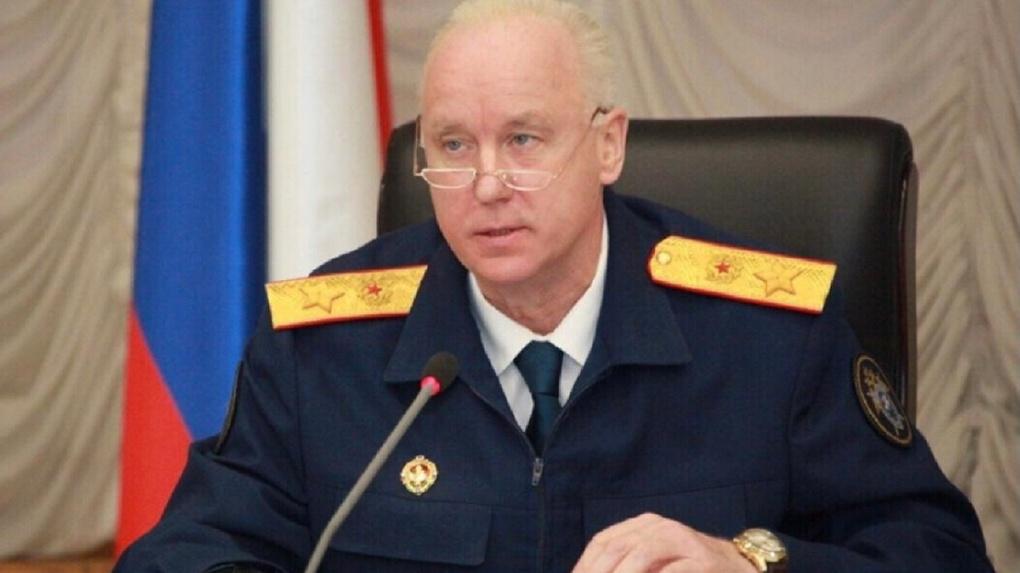 Александр Бастрыкин отчитал новосибирских следователей за плохую работу с задержками зарплат