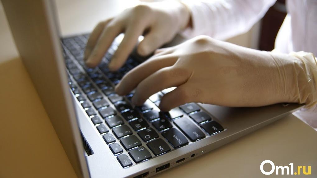 Омская прокуратура решила, что во время дистанта местных школьников незаконно лишили интернета