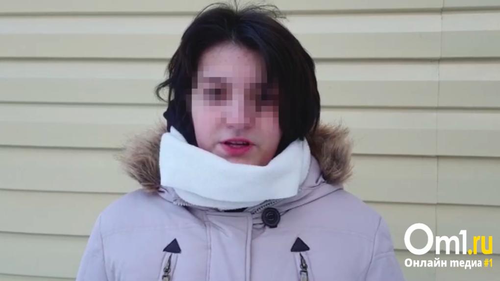 «Спасите меня»: 17-летняя жертва отчима-педофила из Новосибирска попросила помощи у детского омбудсмена