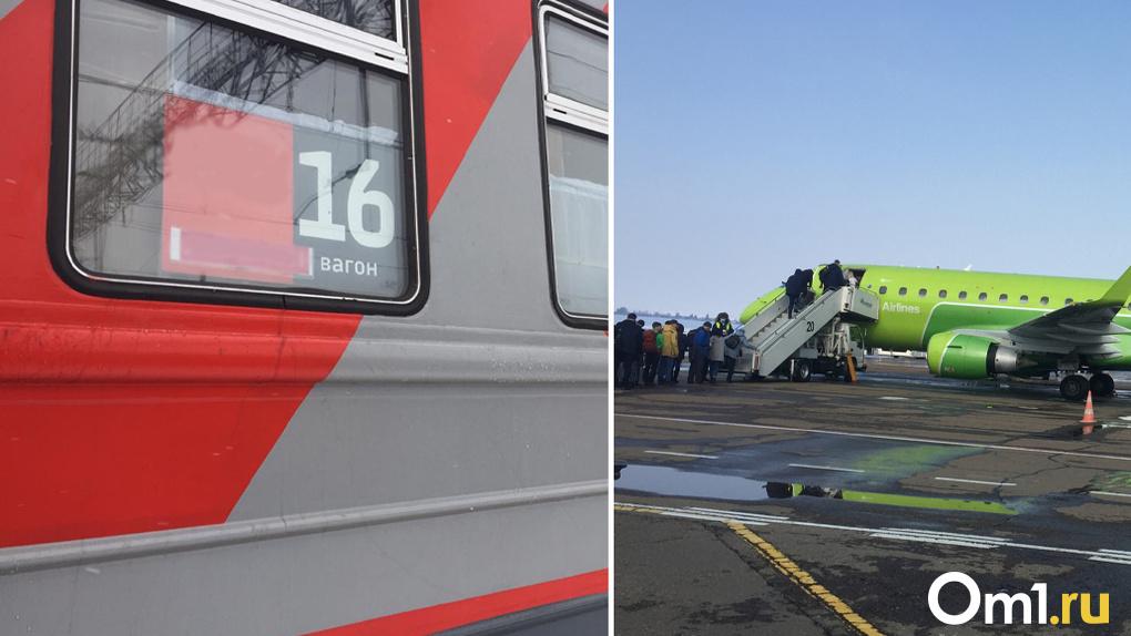 Россия приостановила железнодорожные и авиаперевозки из-за коронавируса