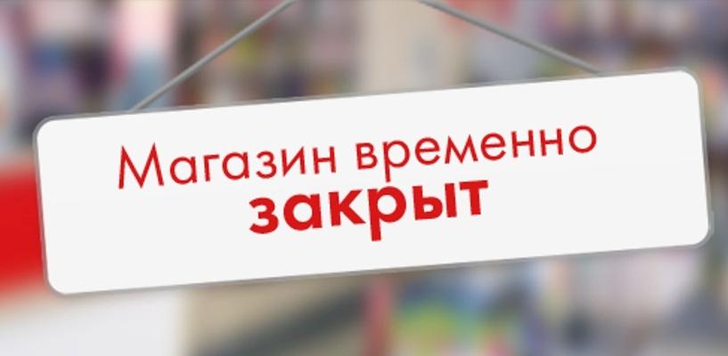 В Омске магазин отказался брать продавца, так как женщина слишком далеко живет