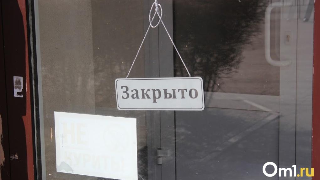 Коронавирус. Актуальные данные. Мир, Россия, Омск. 13 апреля 2020