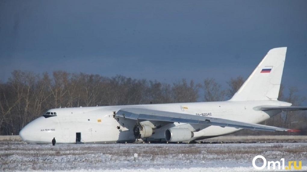Российская авиакомпания «Волга — Днепр» приостановила работу 12 самолётов после ЧП в Новосибирске