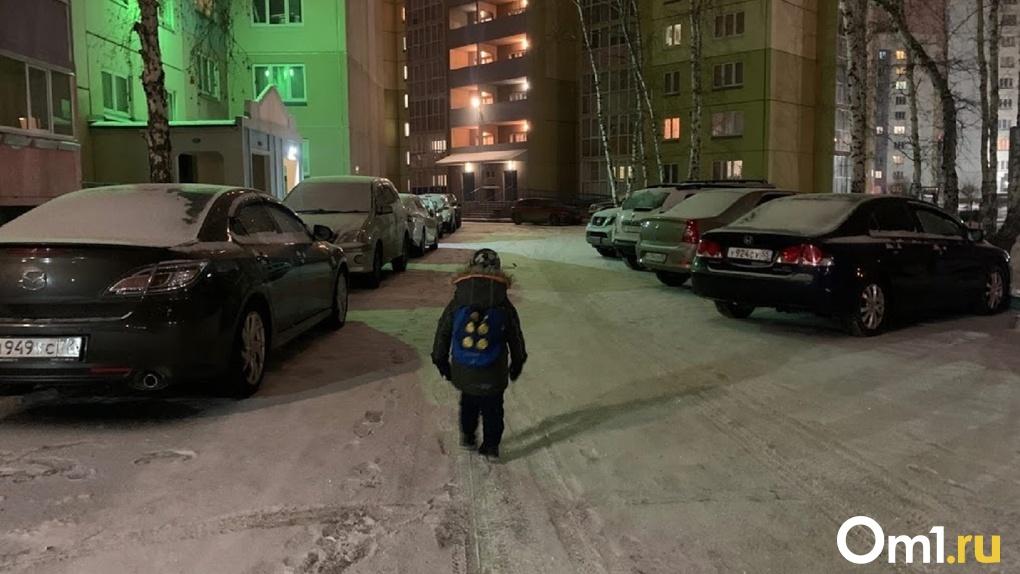 Омский третьеклассник в третий раз не вернулся домой из школы
