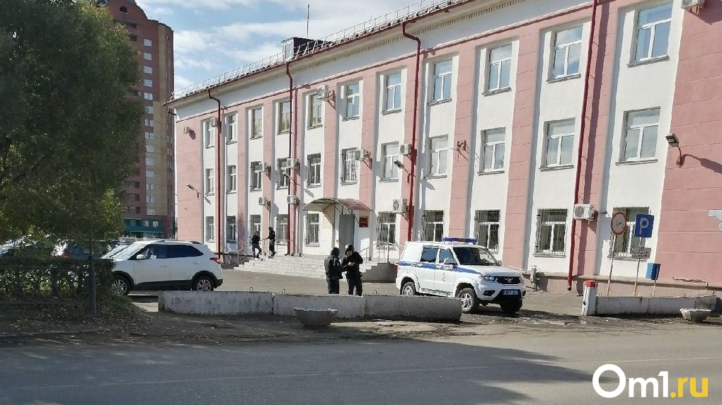 В Омске началась очередная волна минирований? Под угрозой здание мэрии и суды (Обновляется)
