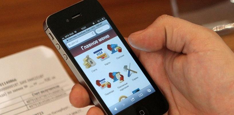 Судебным приставам разрешат снимать деньги с мобильных телефонов должников