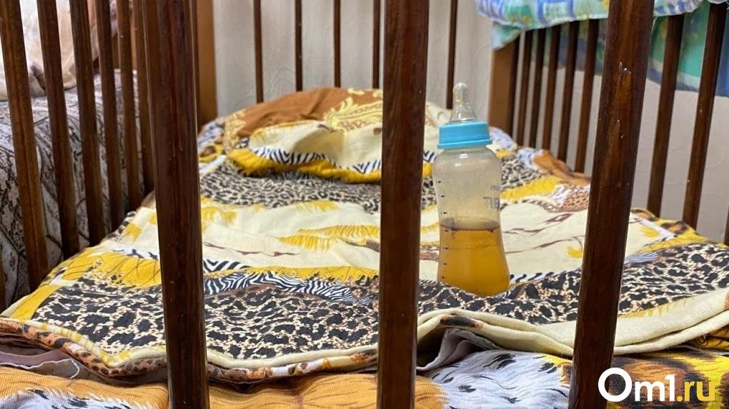 Тельце нашли дома. В Омске скоропостижно скончался годовалый мальчик