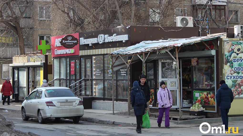 В прокуратуре Новосибирска вступились за киосочников