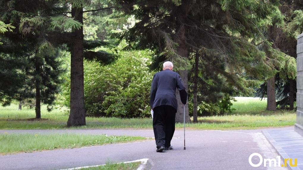 Нашлось три способа увеличить пенсии