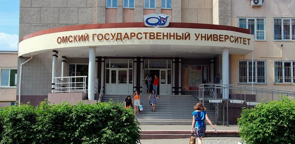 В омских вузах отменили квоты для крымских выпускников