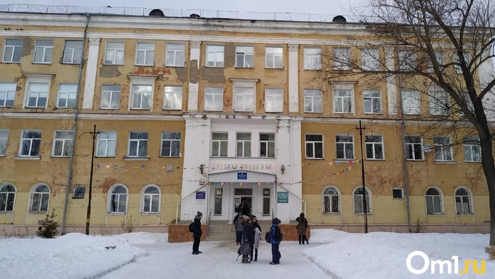После визита Фадиной омскую школу, где на детей может рухнуть потолок, проверят следователи