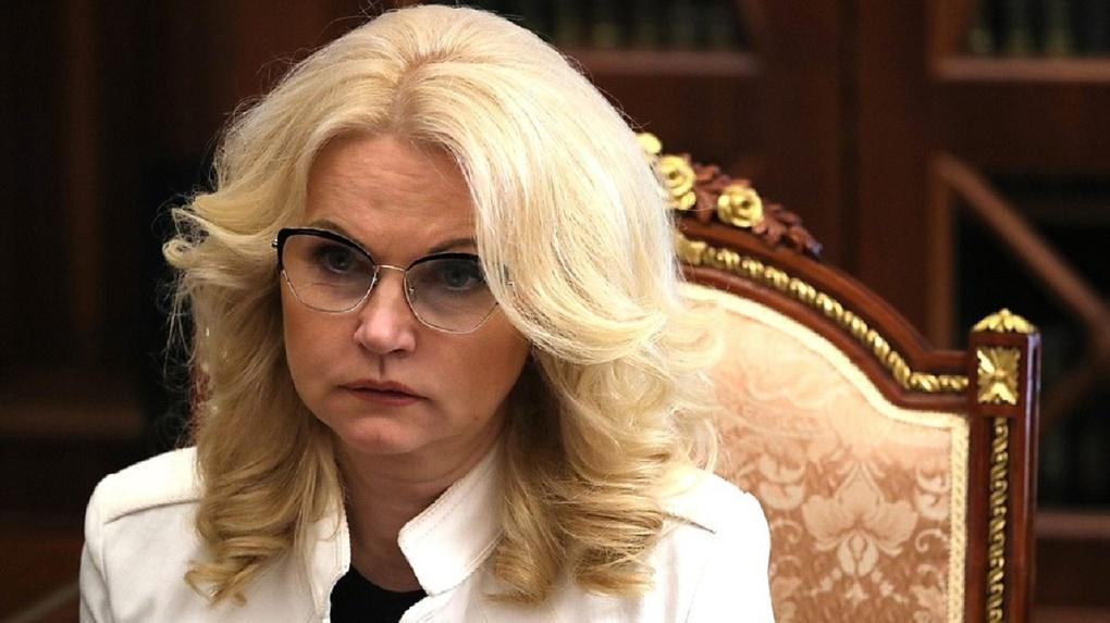 Росстат: средняя зарплата россиянина составляет 48 390 рублей