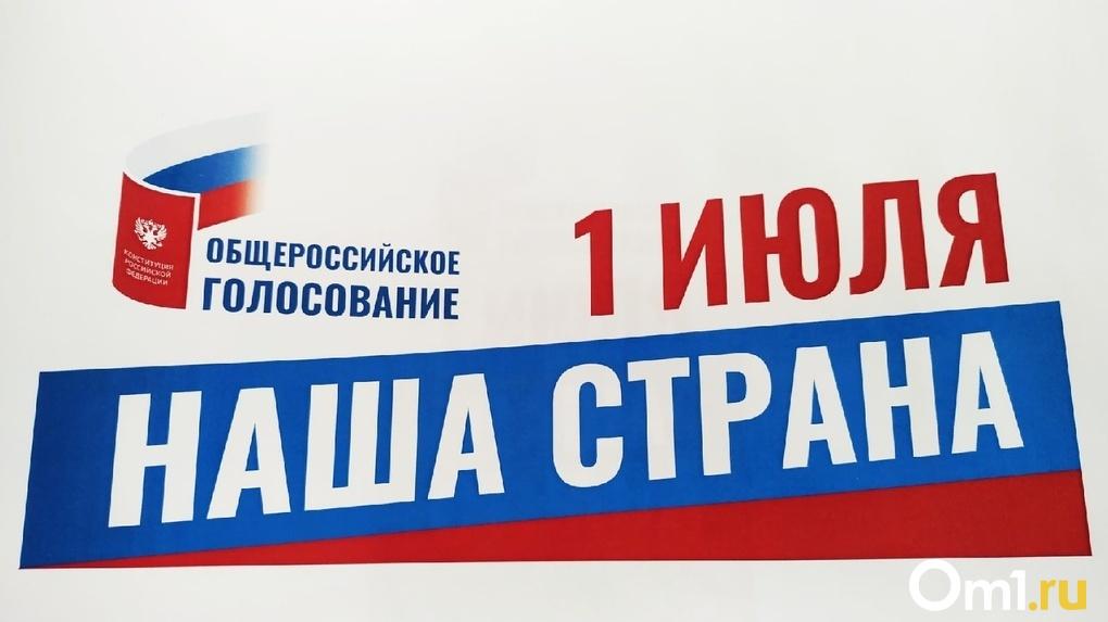 Каждому по маске: коротко о том, как в Омске пройдет голосование по поправкам в Конституцию