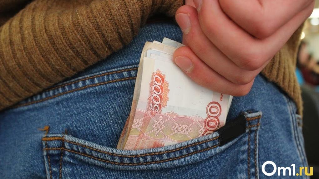 Омичка перевела мошенникам 1 миллион рублей за БАДы