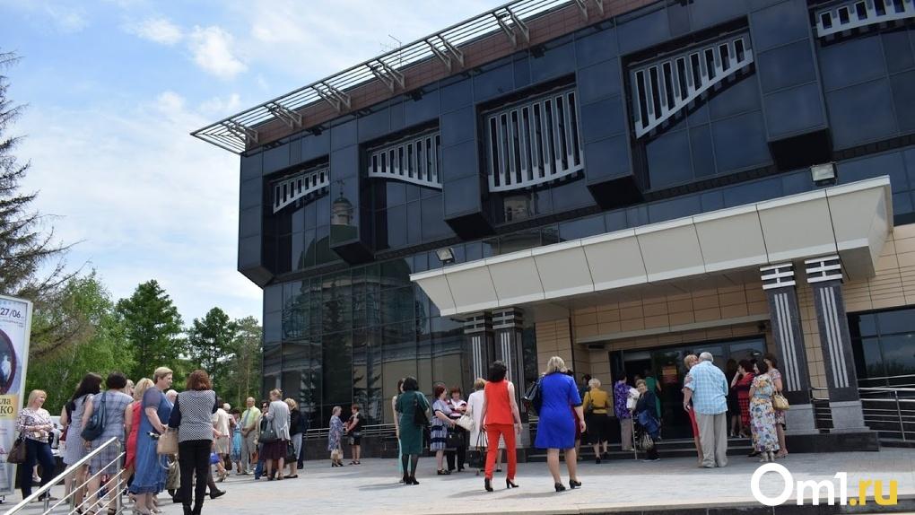 Омская филармония из-за коронавируса закрылась до конца апреля