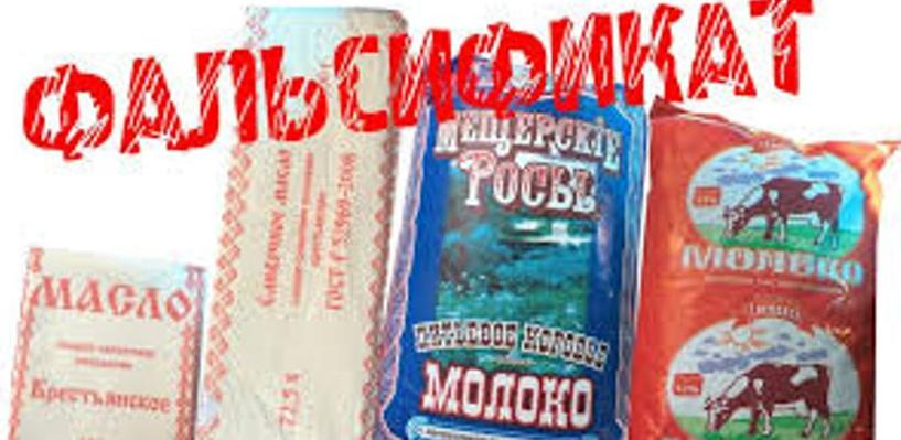 В Омской области в молоко добавляют пальмовое масло