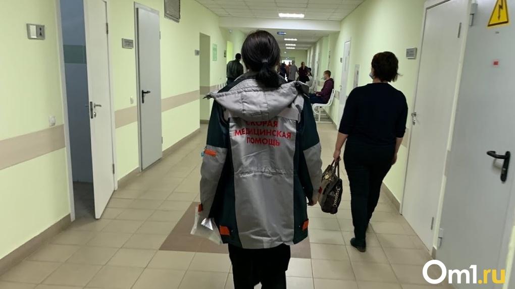 В Омске сразу три больницы отдают под «коронавирусных» больных. В том числе роддом №5