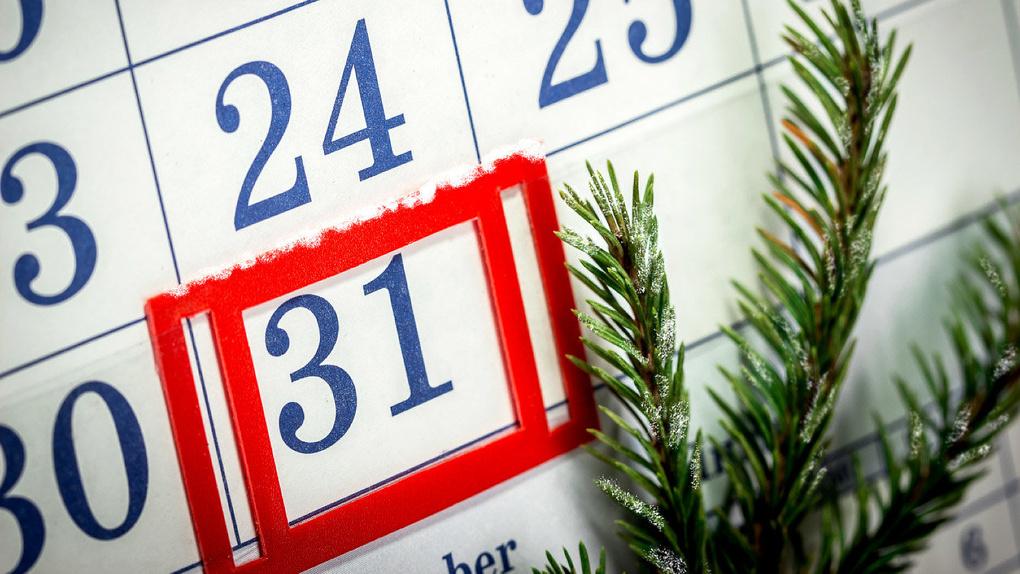 Депутаты Новосибирской области намерены сделать 31 декабря выходным днем на законодательном уровне