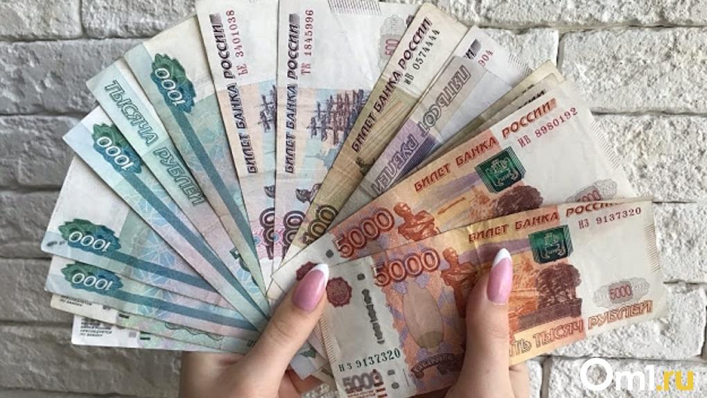 Омским родителям придётся переплатить, чтобы собрать детей в школу