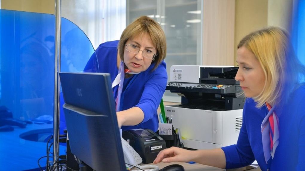 «Росводоканал Омск» напоминает о важности своевременной оплаты услуг предприятия