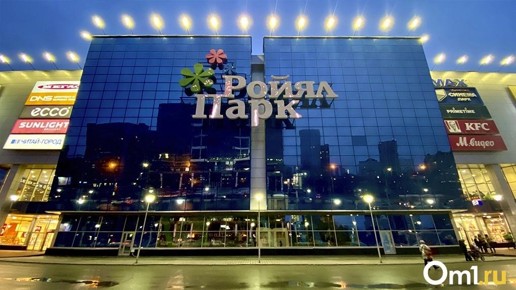 Стало известно, как будут работать новосибирские ТЦ в новогодние каникулы