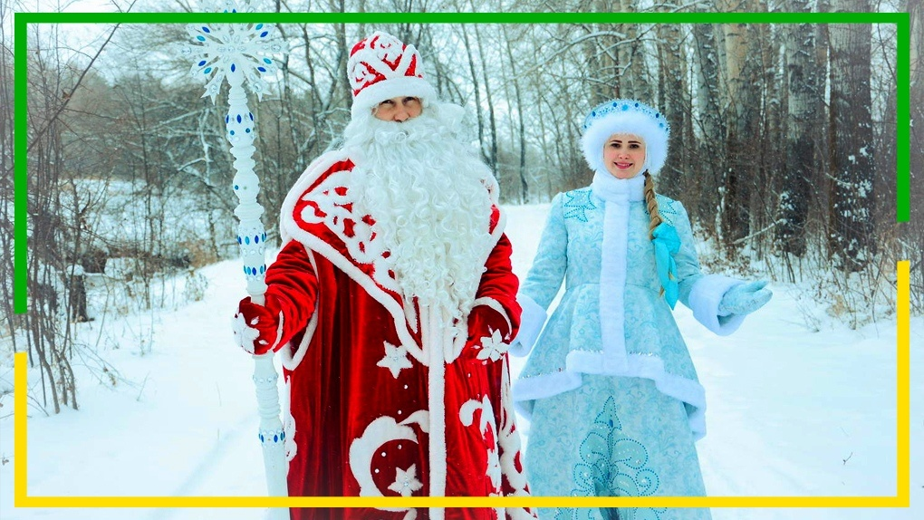 Где можно встретить Деда Мороза в Омске: фото, описание, как добраться