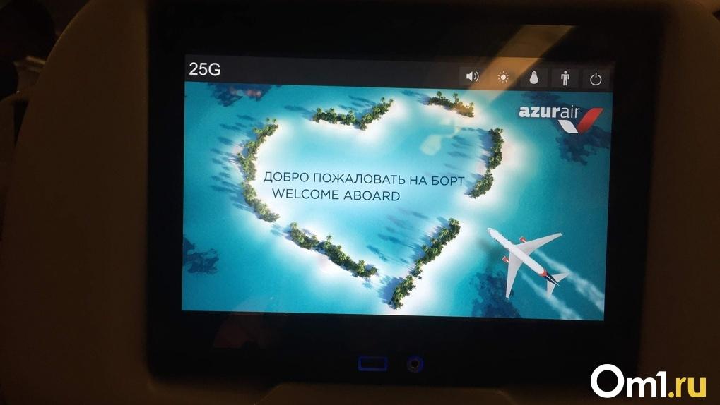 Из новосибирского аэропорта Толмачёво запустят новый рейс в Екатеринбург