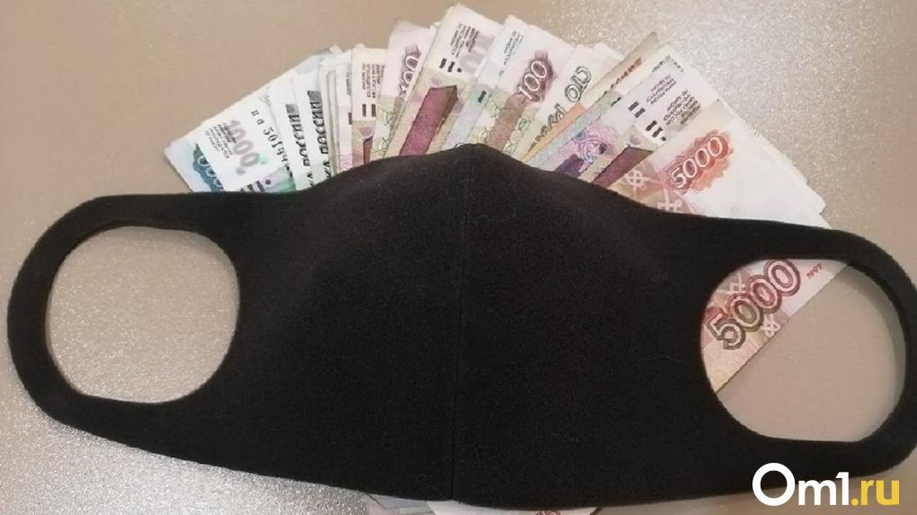 В августе россияне получат ещё выплаты от правительства по 15 000 рублей