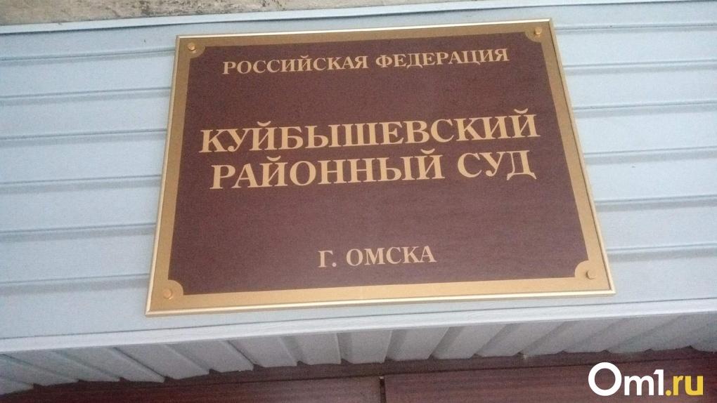 Омские сутенеры, которые принуждали школьниц заниматься проституцией, могут остаться на свободе