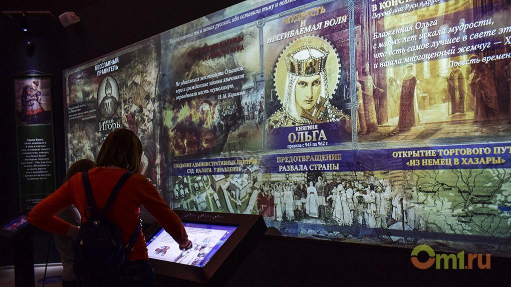 В Омске «Ночь музеев» в историческом парке закончилась фаер-шоу