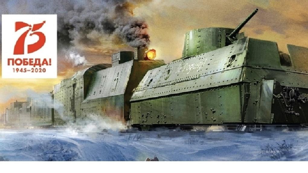 Работа железнодорожного транспорта в годы Великой Отечественной войны
