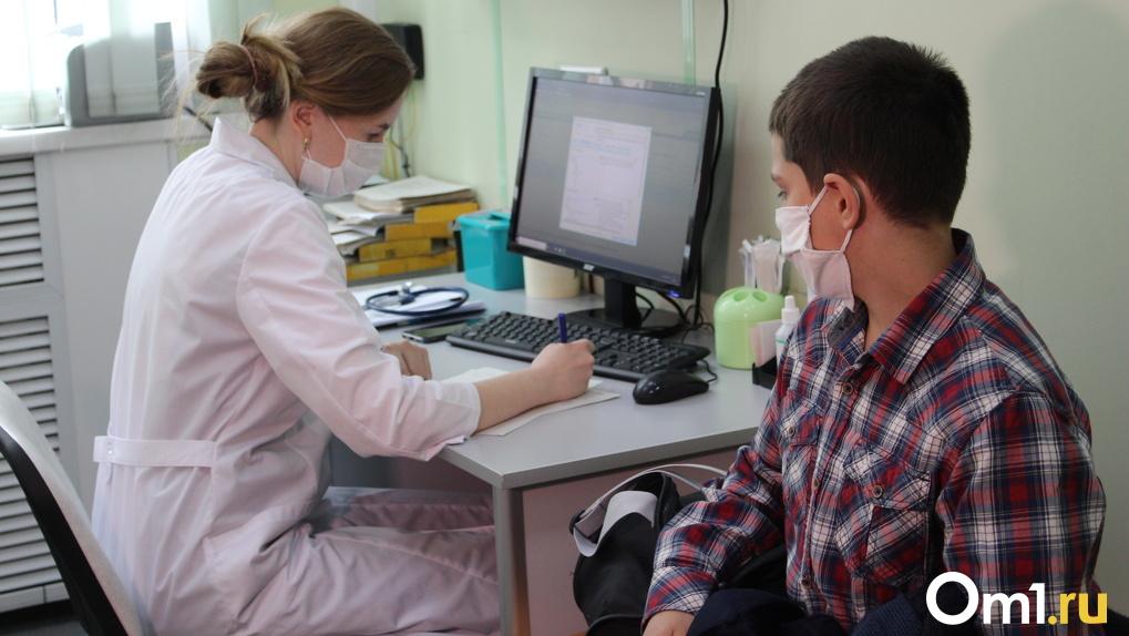 В Новосибирске два класса кадетского корпуса отправили на карантин из-за вспышки инфекции