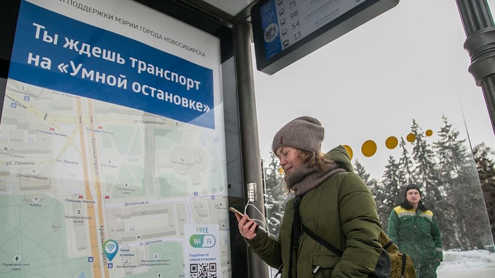 Умные остановки Новосибирска оснастят системами сурдоперевода