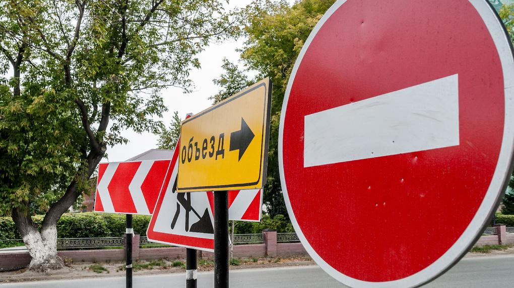 Закрыто автомобильное движение на двух улицах Новосибирска: онлайн-карта