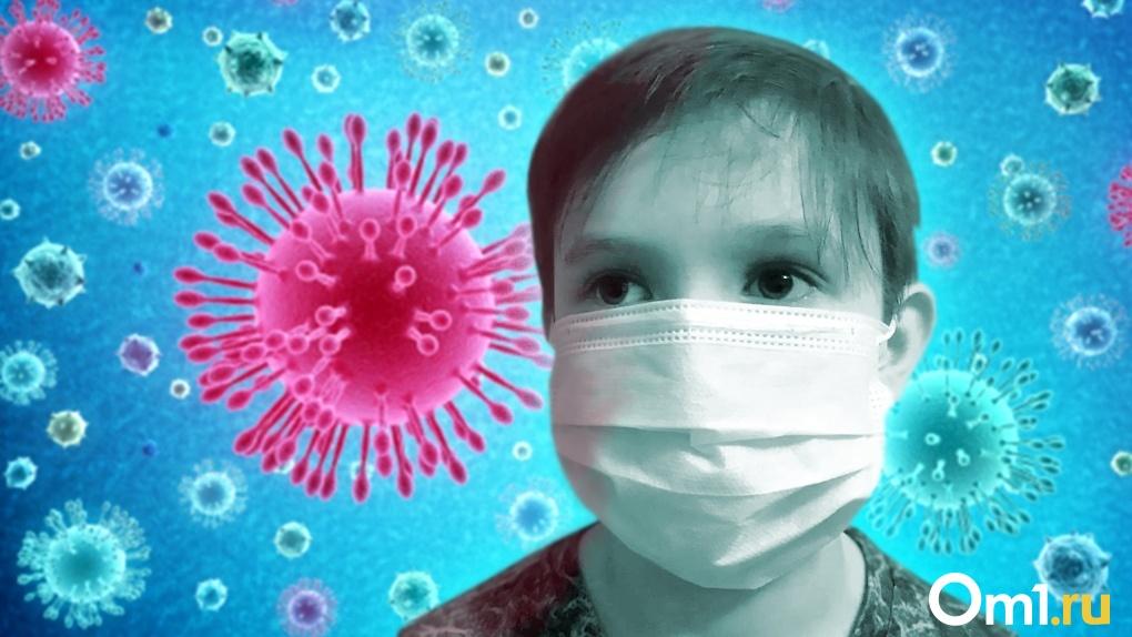 Почти 600 детей заразились коронавирусом в Новосибирской области