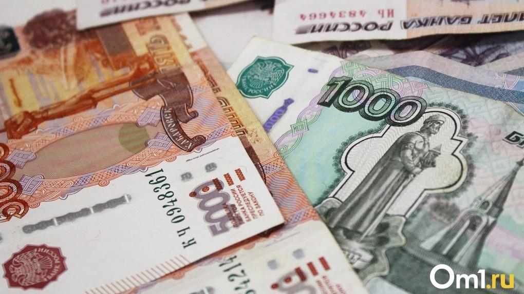 Для строительства омской набережной нужны инвесторы с 20 млрд рублей