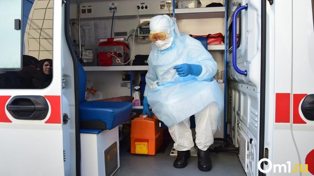 Привезли 600 доз. В Омск поступила первая партия вакцин от COVID-19