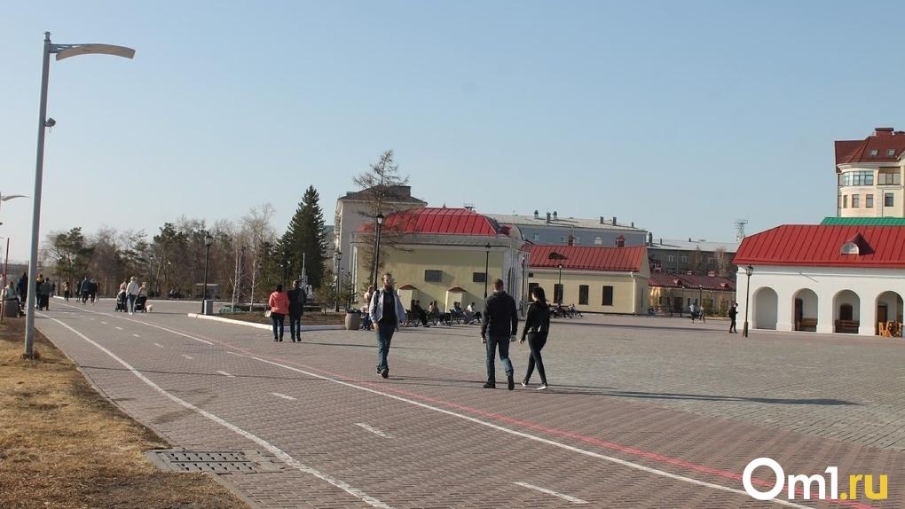 Отток населения из Омской области в марте увеличился