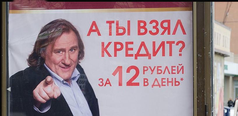 """Бывший крупный омский должник """"Росбанка"""" отсудил 10 млн. у депутата Овериной"""
