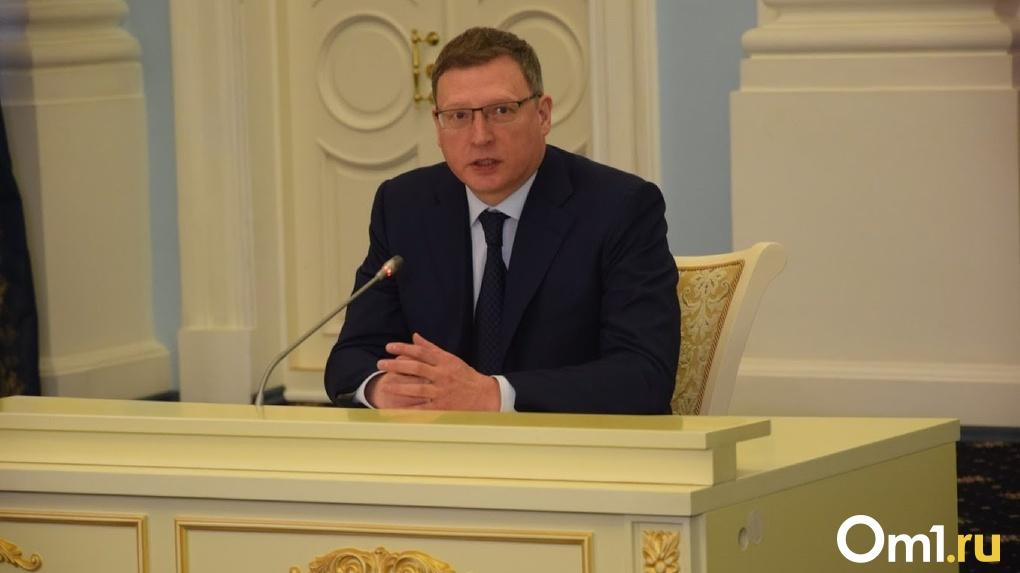 Дистант для школьников и «ковидный» Новый год в Омске. Бурков даёт большую пресс-конференцию. LIVE