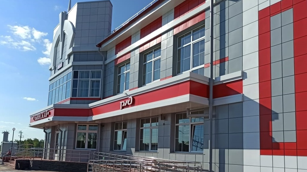 В Новосибирской области открылся новый железнодорожный вокзал