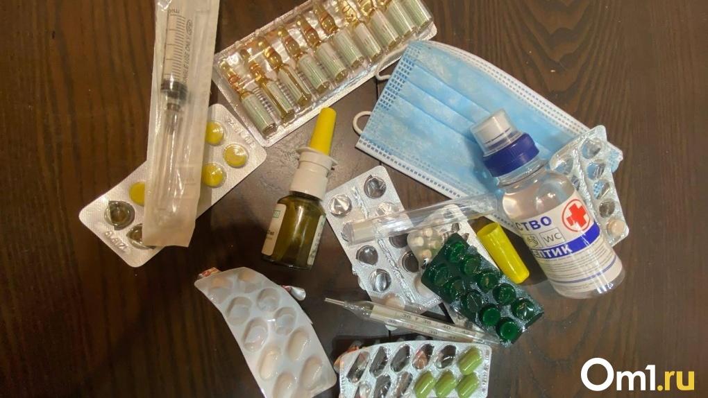 40 млн рублей получила Омская область, чтобы обеспечить бесплатными лекарствами больных COVID-19
