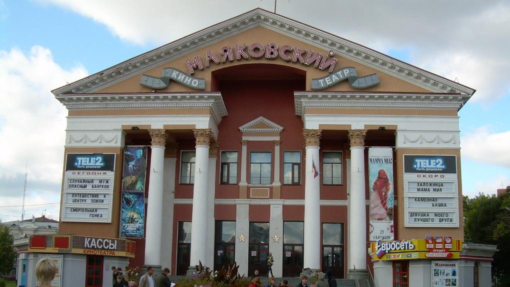 Омские кинотеатры «Маяковский» и «Кристалл» тоже хотят отказаться от проката «Матильды»